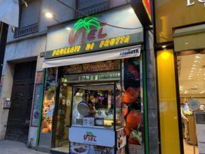 VIELはブエノスアイレス通りの老舗